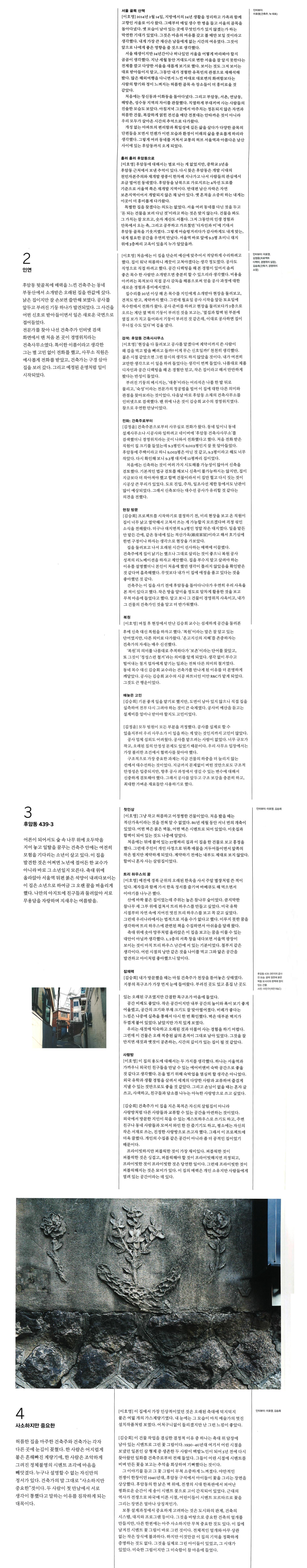 이안잡지편집01.png